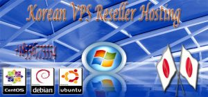 korean vps reseller hosting