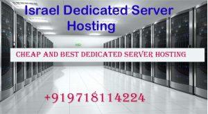 Israel Dedicated Server Hosting